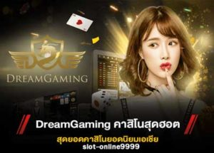 dream gamming