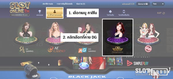 เล่น Fan tan online